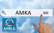 Κορονοϊός: Χορήγηση προσωρινού ΑΜΚΑ σε όσους δεν διαθέτουν για να εμβολιαστούν