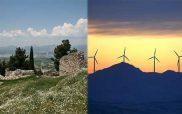 Λίγο πριν τοποθετηθούν οι 5 ανεμογεννήτριες στο Λόφο των Γουλών – Ένα αιολικό πάρκο σε απόσταση 1.400 μόλις μέτρων από τη Βυζαντινή Καστροπολιτεία των Σερβίων!