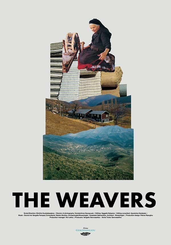 """Οι «Οι υφάντρες» της Βλάστης κέρδισαν το πρώτο βραβείο στο """"3ο Athens Fashion Film Festival"""""""