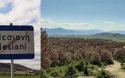 Διάνοιξη 12 νέων δασικών οδών στη θέση «Μάνα Νερού» Βαθυλάκκου , Μεσσιανής και Οινόης