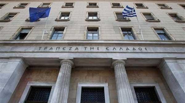Ελληνική αστυνομία: Μόνιμες προσλήψεις στην Τράπεζα της Ελλάδος