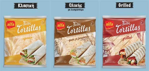Η alfa pastry έφερε για εσάς 3 υπέροχες τορτίγες
