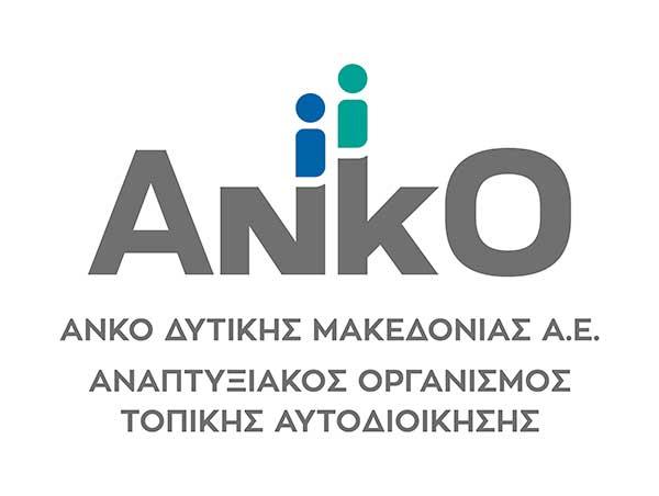 """Παράταση ημερομηνίας για τη δράση """"Στήριξη Νεοφυών Επιχειρήσεων Εθνικού Μητρώου «Elevate Greece» για την αντιμετώπιση της πανδημίας Covid-19"""""""