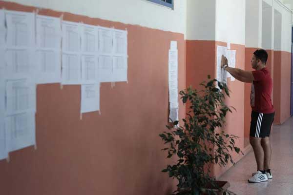 «Μπόνους» εισακτέων σε τρία πανεπιστήμια-Και στο Πανεπιστήμιο Δυτικής Μακεδονίας