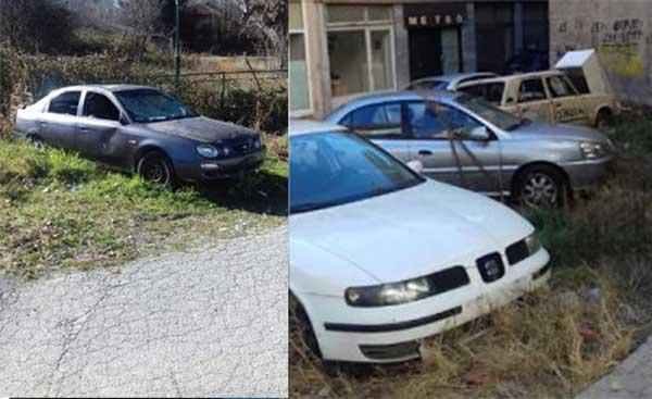 O δήμος Κοζάνης προχωρά σε δημοπρασία για τη συλλογή εξήντα εγκαταλελειμμένων οχημάτων