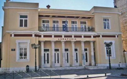 Το δημοτικό συμβούλιο Κοζάνης δεν είχε απαρτία-Θα επαναληφθεί