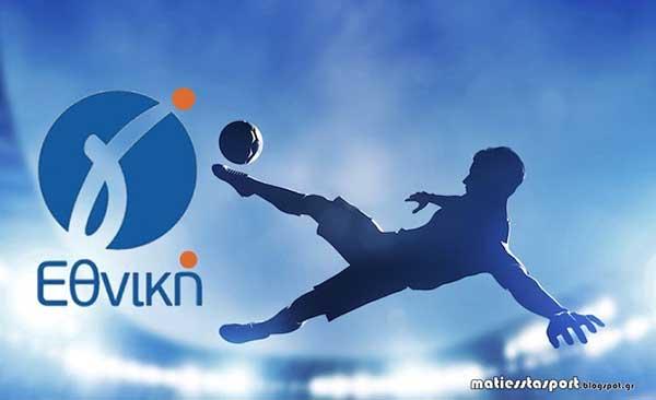 Γ' εθνική: Πόσες ομάδες υποβιβάζονται στους ομίλους που μετέχουν οι Δυτικομακεδονικές ομάδες (3ο και 5ο όμιλο)