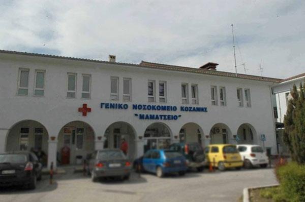 Κοζάνη: Νοσούν εμβολιασμένοι γιατροί – «Ξεπηδούν» διάσπαρτες εστίες σε χωριά