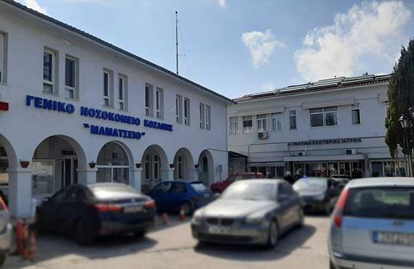 Οκτώ ασθενείς μεταφέρθηκαν από το Μαμάτσειο στην Euromedica