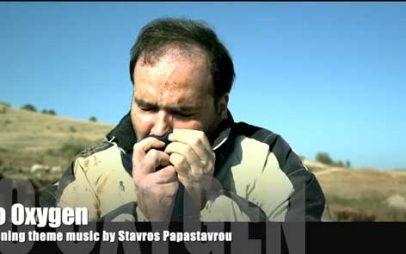 Νίκος Κουρού: «Ένα πρώτο μικρό δείγμα της νέας ταινίας μεσαίου μήκους με την μουσική του Σταύρου Παπασταύρου και τα πλάνα του Κωνσταντίνου Μανουσαρίδη»