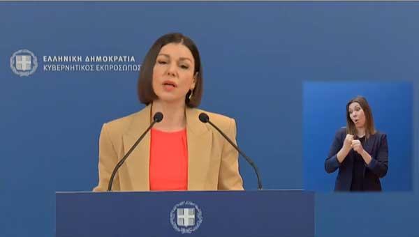 Πελώνη:Δυστυχώς δεν μπορεί να ανοίξει το λιανεμπόριο στην Κοζάνη