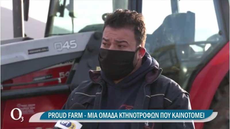 """Θερμοκοιτίδα για """"υπερήφανους κτηνοτρόφους"""" στην Κοζάνη"""