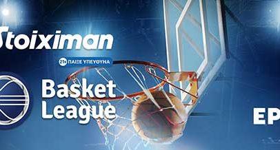 Τα play off του πρωταθλήματος της Basket League, στην ΕΡΤ3