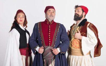 «Περιμένοντας τον Καραϊσκάκη»: Η κωμωδία του Λάκη Λαζόπουλου κάνει περιοδεία στην Ελλάδα – Στις 15 Ιουλίου στην Κοζάνη