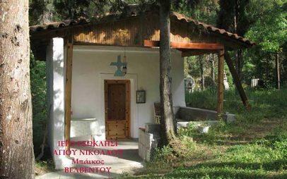 Το πιο γλυκό «Χριστός Ανέστη» στο Εξωκλήσι του Αγίου Νικολάου (Μπάικος) Βελβεντού από τον καλλίφωνο και πράο παπα-Νικόλαο Τράντα