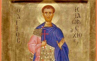 Άγιος Ισίδωρος ο εν Χίω: Μεγάλη γιορτή της ορθοδοξίας σήμερα 14 Μαΐου
