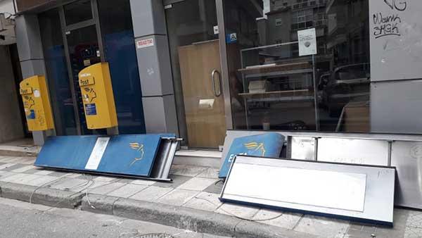 Κλείνει το κατάστημα των ΕΛΤΑ στην Ιπποκράτους – Πού μεταφέρεται