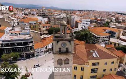 Σκηνές από την Κοζάνη σε Τούρκικο κατασκοπευτικό σίριαλ του TRT 1 (Φωτο-Βίντεο)