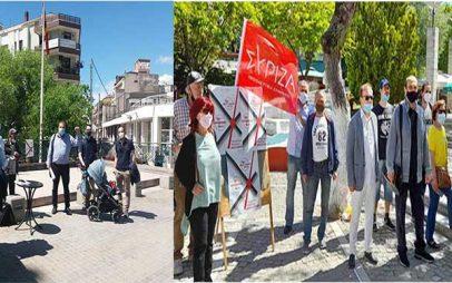 Σύριζα: Κινητοποίηση για το εργασιακό νομοσχέδιο σε Κοζάνη και Πτολεμαίδα