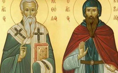 Άγιοι Κύριλλος και Μεθόδιος: Μεγάλη γιορτή της ορθοδοξίας σήμερα 11 Μαΐου