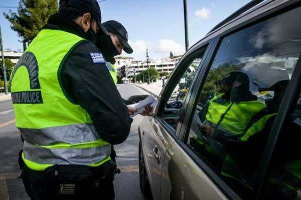 Lockdown: Πόσα άτομα επιτρέπονται στο ΙΧ για μετακίνηση εντός και εκτός νομού