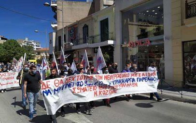 Πορεία στο κέντρο της Κοζάνης για την εργατική Πρωτομαγιά:Όχι στον εργασιακό μεσαίωνα, όχι στην κατάργηση του 8ωρου