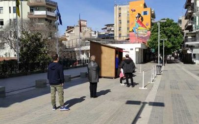 Κοζάνη: 156 αρνητικά rapid tests για covid 19 στην κεντρική πλατεία