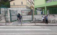 Διεύθυνση Α/θμιας Εκπ/σης Κοζάνης: Με τηλεκπαίδευση τα μαθήματα σήμερα Δευτέρα