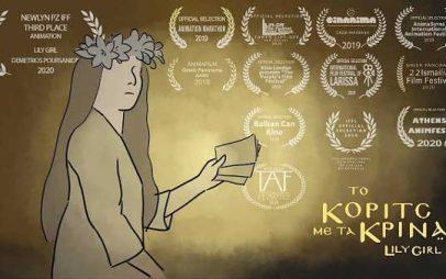 «Το Κορίτσι με τα κρίνα» – Η βραβευμένη ταινία για τη Γενοκτονία των Ποντίων (Video)