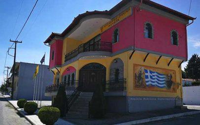 Τοιχογραφία του Αλέξανδρου Υψηλάντη στην Εύξεινο Λέσχη Φιλώτα