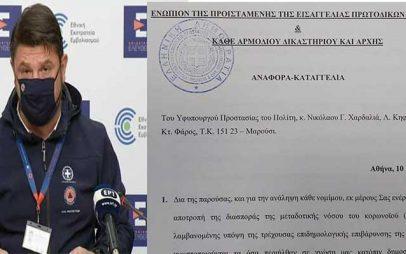 Χαρδαλιάς: Θα απέχουμε από την εισήγηση για αναστολή διεξαγωγής του πρωταθλήματος-Κατάθεση μηνυτήριας αναφοράς στην Εισαγγελία