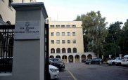 Μονή Πετράκη: Επίθεση με βιτριόλι εναντίον έξι αρχιερέων