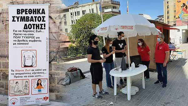 Δώστε αίμα και μυελό των οστών – Ενημέρωση στην κεντρική πλατεία της Κοζάνης