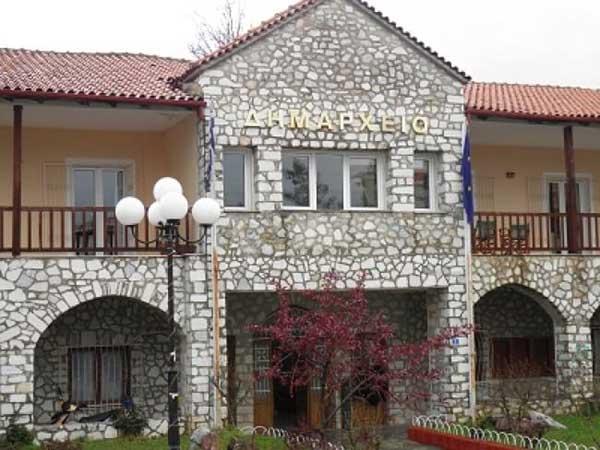 Προσλήψεις 9 ατόμων στο Δήμο Δεσκάτης