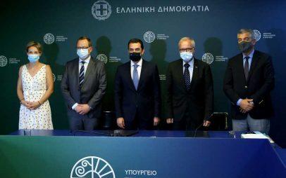Η Ευρωπαϊκή Τράπεζα Επενδύσεων στηρίζει επενδύσεις Δίκαιης Μετάβασης 325 εκατ. ευρώ σε περιοχές εξόρυξης λιγνίτη της Δυτικής Μακεδονίας και της Μεγαλόπολης