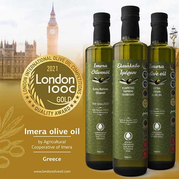 Χρυσό βραβείο ποιότητας σε διαγωνισμό στο Λονδίνο πήρε το Ελαιόλαδο Ιμέρων