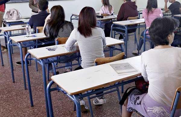 Μήνυμα της Ν.Ε. Κοζάνης του Κινήματος Αλλαγής για τις Πανελλήνιες Εξετάσεις 2021