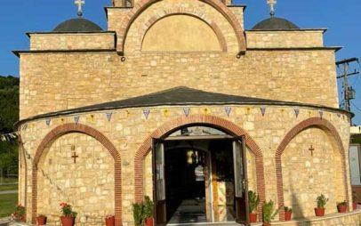 Εσπερινός του Πανηγυρικού Εορτασμού της Ιεράς Μονής Αγίου Ιωάννη Βαζελώνα