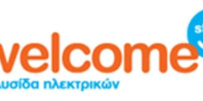 Η εταιρία Welcome Stores Ιωαννίδης αναζητά πωλητή – πωλήτρια