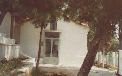 Το εκκλησάκι της Αγίας Άννας στον χαμηλό Αη-Λια (Γράφει ο Γιάννης Κορκάς)