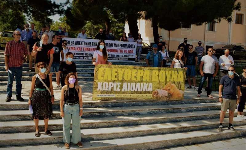 Αμύνταιο: Απορριπτική η απόφαση του δικαστηρίου Φλώρινας για τις εργασίες εγκατάστασης των ανεμογεννητριών