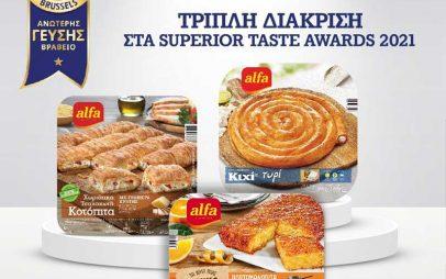Η Alfa κέρδισε τις εντυπώσεις των καταξιωμένων Chef του International Taste Awards