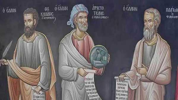 Αρχαίοι Έλληνες φιλόσοφοι σε τοιχογραφίες χριστιανικών ναών μαζί με αγίους-Και στη Σιάτιστα