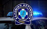 Σύλληψη 48χρονου σε περιοχή των Γρεβενών για παράβαση της νομοθεσίας περί ναρκωτικών ουσιών