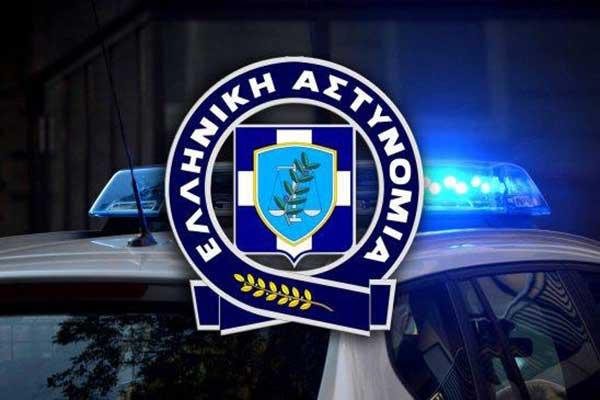 Συνελήφθησαν δύο αλλοδαποί σε περιοχή της Φλώρινας, για παράβαση της νομοθεσίας περί αλλοδαπών