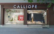 CALLIOPE: Νέα άφιξη στον πεζόδρομο της Κοζάνης