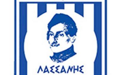 Δωρεάν συμμετοχή όλων των σωματείων στο κύπελλο και πρωτάθλημα της ΕΠΣ Κοζάνης