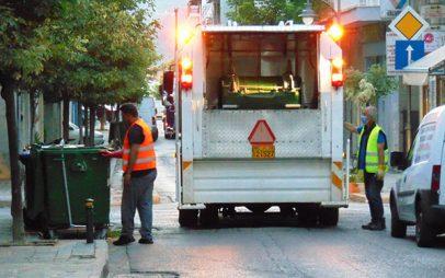 Δήμος Γρεβενών: Έπιασε δουλειά το καδοπλυντήριο της Υπηρεσίας Καθαριότητας-Πλύση και απολύμανση κάδων σε πόλη και χωριά