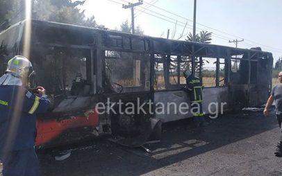 Θεσσαλονίκη: Αστικό λεωφορείο των ΚΤΕΛ λαμπάδιασε και καταστράφηκε ολοσχερώς (ΦΩΤΟ-ΒΙΝΤΕΟ)