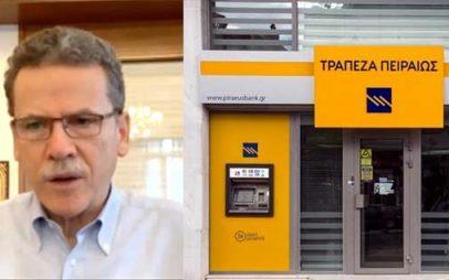 Λάζαρος Μαλούτας για το λουκέτο στην Τράπεζα Πειραιώς: Είναι μια εξέλιξη αναπόφευκτη, έχω να πάω μήνες σε τράπεζα, όλα τα κάνω από την υπολογιστή